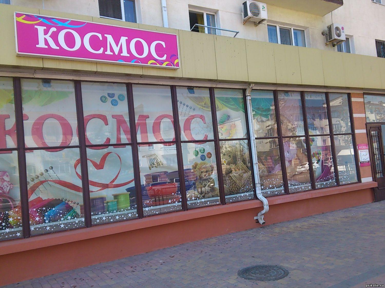 Магазин Прикольных Футболок В Новороссийске