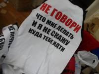 надпись на хлопковой футболке