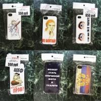 Наносим рисунки на чехлы для Айфонов