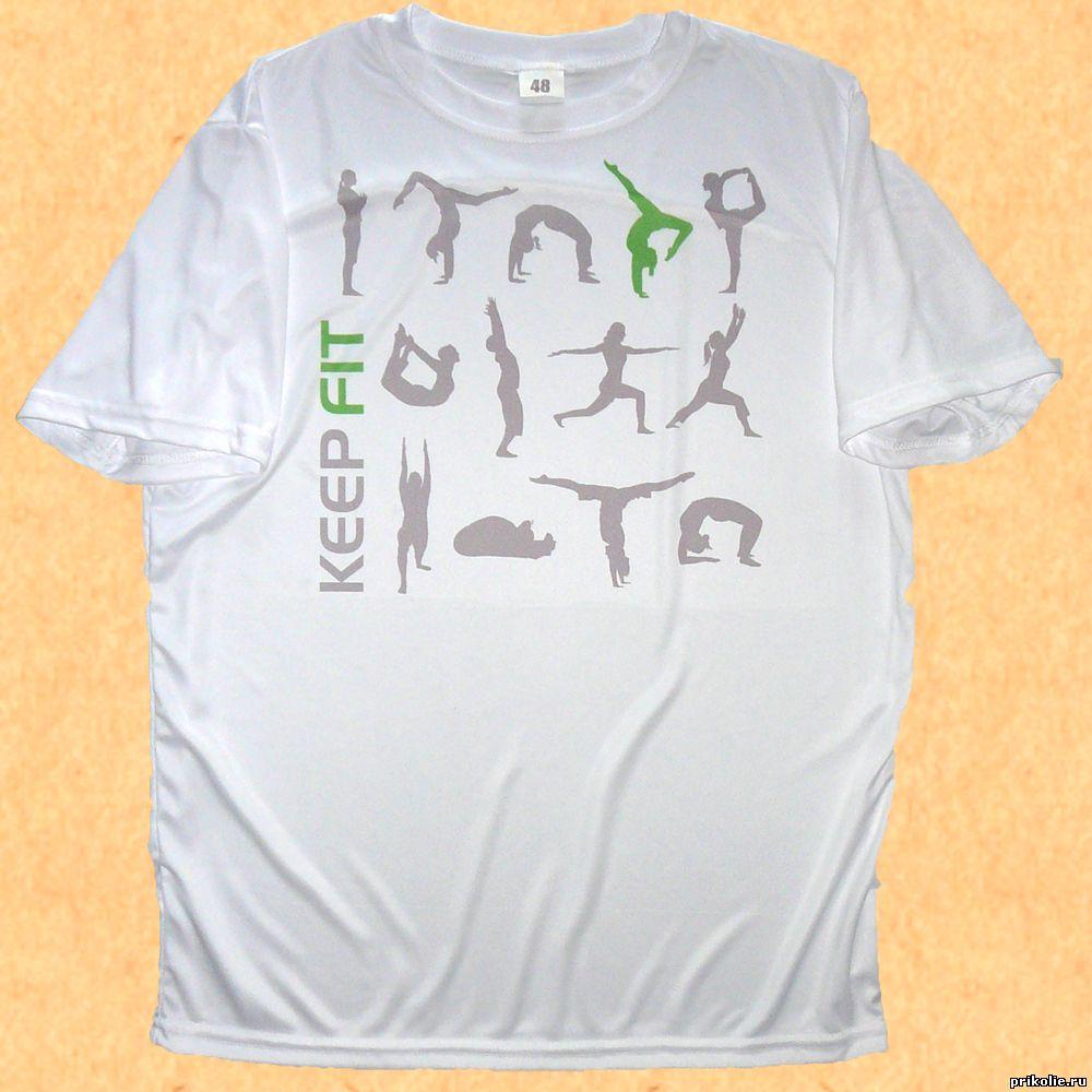 футболка для йога. Бесплатная доставка по РФ.