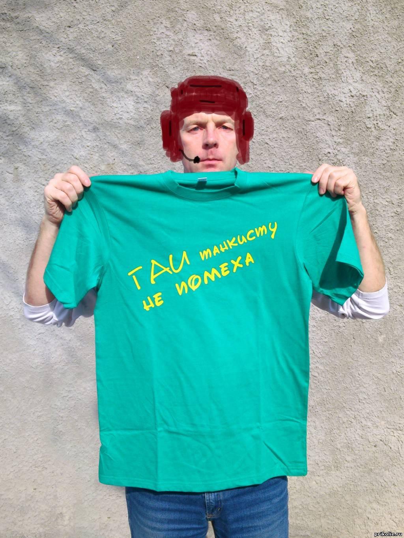 футболка в подарок воину на 23 февраля