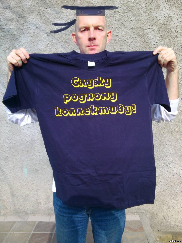 футболки на 23 февраля с бесплатной доставкой