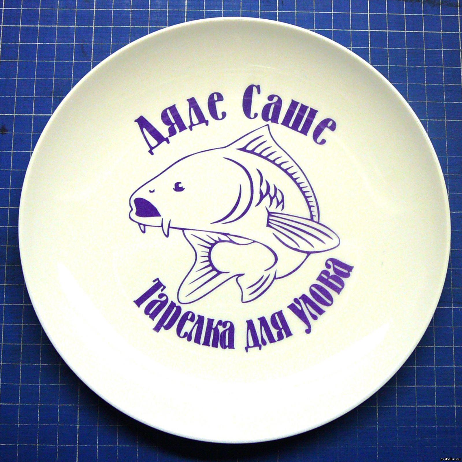 Надписи, рисунки и фотографии на тарелках