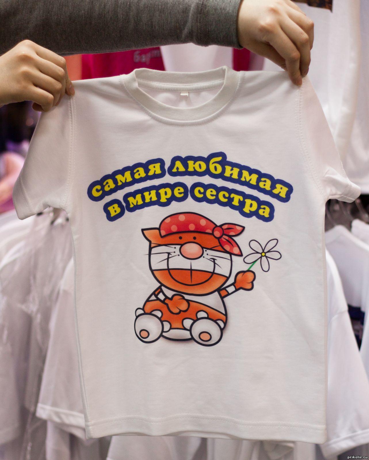 детская футболка с прикольным принтом в Краснодарском крае