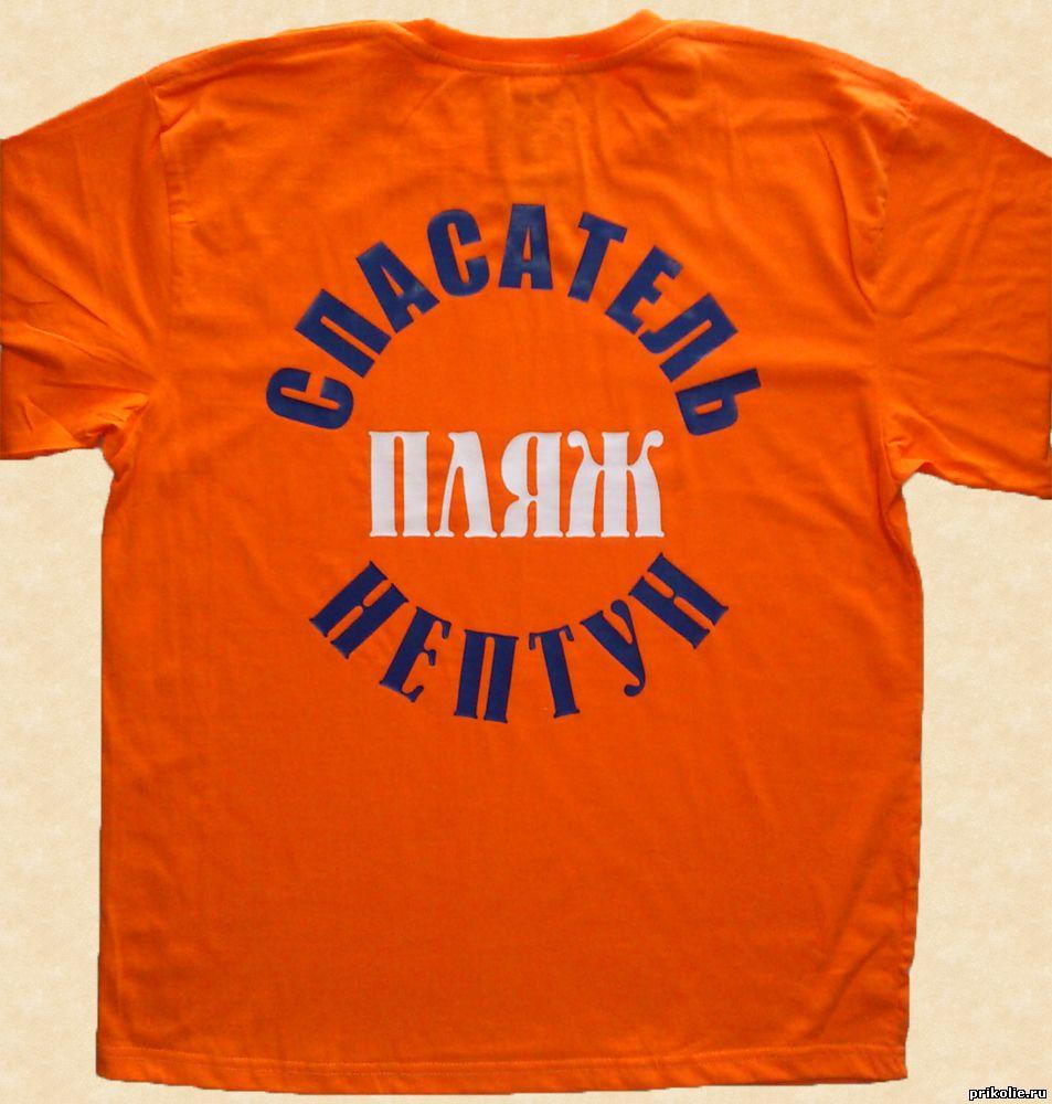Футболка для спасателя сделать в Краснодарском крае, бесплатная доставка почтой