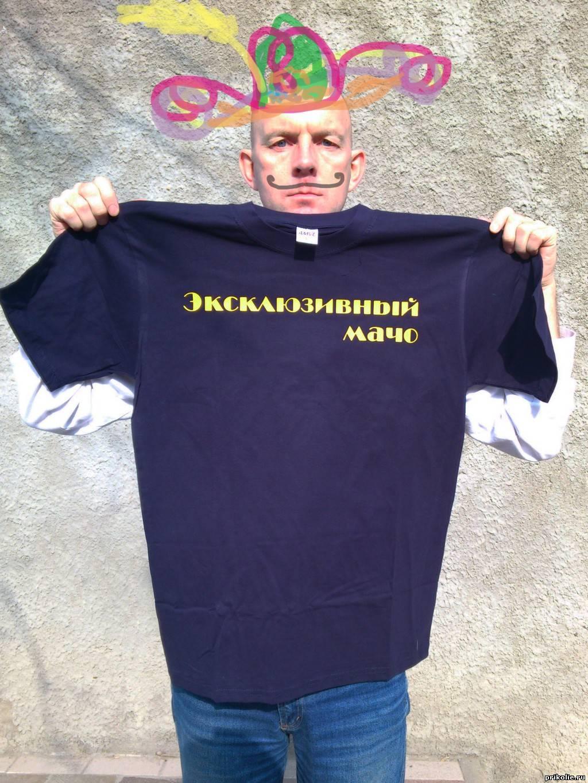 Изображение на футболку термопленкой
