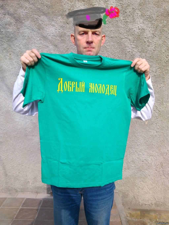 Надпись на футболку сделать в Новороссийске, бесплатная доставка почтой
