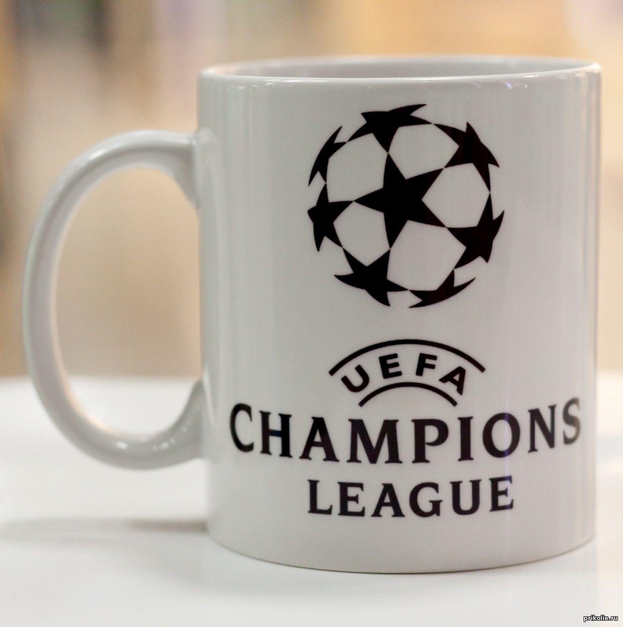Кружка с эмблемой Лиги Чемпионов; сделать в Новороссийске, доставка почтой по РФ