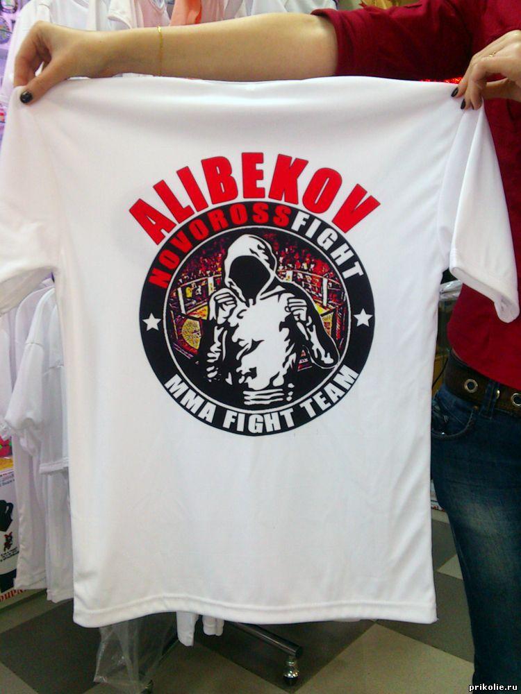 эмблемы спортивных клубов печать на футболку. Новороссийск, Краснодар и Краснодарский край, бесплатная доставка почтой