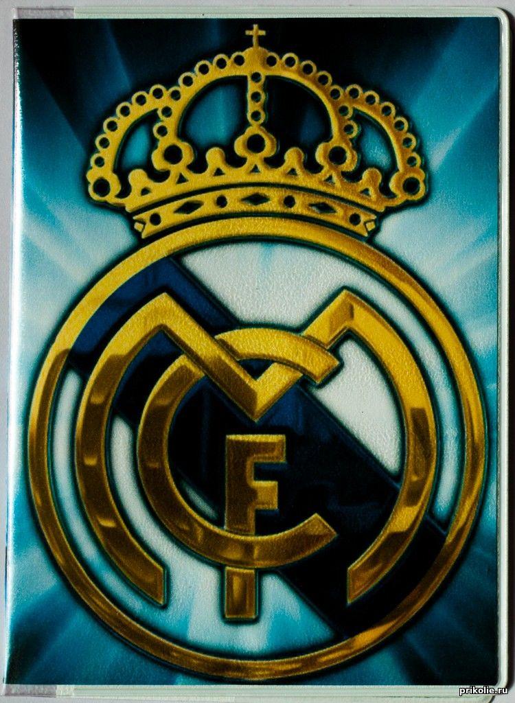 Эмблема ФК Реал Мадрид на обложке для паспорта