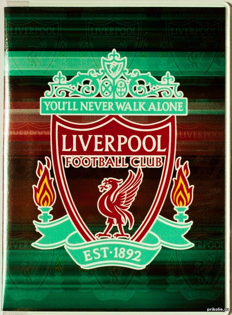 Эмблема футбольного клуба Ливерпуль на обложке для паспорта