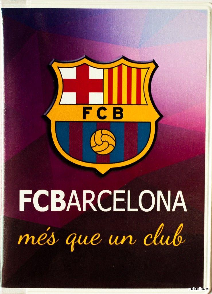 Эмблема ФК Барселона на обложке для паспорта