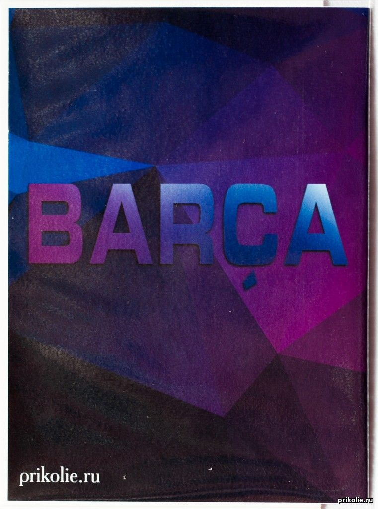 Обложка на паспорт ФК Барселона, паспорт с эмблемой ФК Барселона, обложка Барселона, эмблема Барселона на паспорте, паспорт Барселона, купить обложку на паспорт Барселона, обложка на документы с эмблемой, футбольный сувенир, паспрт болельщика, рисунок на паспорте, обложки с эмблемой, подарок фанату