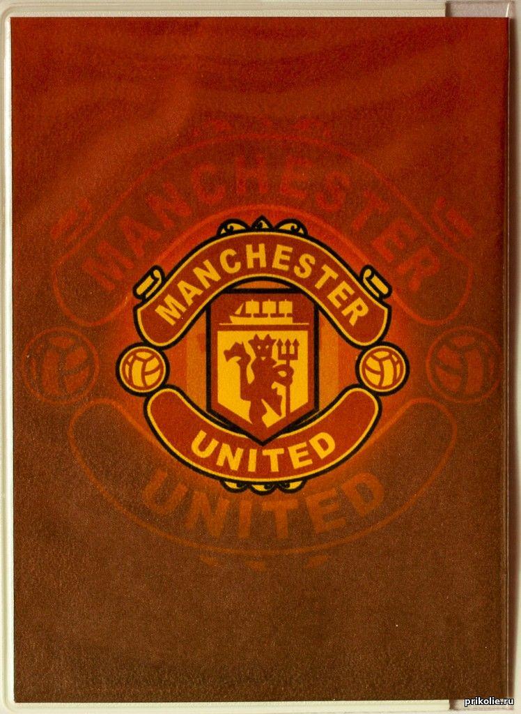 Обложка на паспорт ФК Манчестер Юнайтед, паспорт с эмблемой ФК Манчестер Юнайтед, обложка МЮ, эмблема Манчестер Юнайтед на паспорте, паспорт Манчестер Юнайтед, купить обложку на паспорт Манчестер Юнайтед, обложка на документы с эмблемой, футбольный сувенир, паспорт болельщика, паспорт manchester united